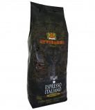 Кофе в зернах Attibassi Espresso Сrema D'Oro (Аттибасси Эспрессо Крема Де Оро) 500 г, вакуумная упаковка, акция