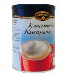 Растворимый напиток Krüger Classic Cappuccino (Крюгер Классический капучино) 240 г, туба из металлизированного картона