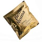 Кофе в чалдах Liegeois Bella Roma (Льежуа Белла Рома)