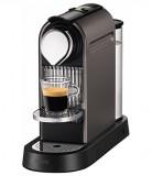 Капсульная кофемашина Nespresso Krups  CITIZ Single Titan