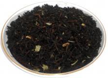 Чай черный HANSA TEA Дикая Вишня, 500 г, фольгированный пакет, крупнолистовой ароматизированный чай, купить чай