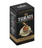 Кофе в зернах Turati Superiore (Турати Супериоре), 250г, вакуумная упаковка