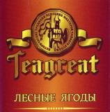 Teagreat, Лесные ягоды, черный фруктовый, весовой (0,1 кг.)