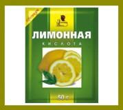 Лимонная кислота (50г)
