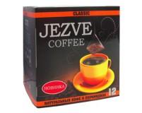 Кофе в пирамидках Jezve classic (Джезве классик) 72 г, в коробке 12 пирамидок, доставка кофе в офис