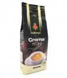 Dallmayr Crema D'Oro (Даллмайер Крема д.Оро), кофе в зернах (200г), кофе в офис, вакуумная упаковка (доставка кофе в офис)