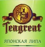 Teagreat, Японская липа, зеленый, весовой (0,1 кг.)