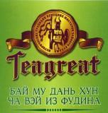 Teagreat, Бай Му Дань Хун Ча Вей из Фудина, желтый, весовой (0,1 кг.)