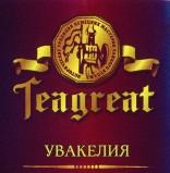 Teagreat, Ува Увакелия, черный, весовой (0,1 кг.)