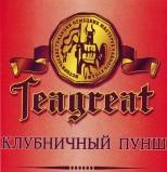 Teagreat, Клубничный пунш, черный фруктовый, весовой (0,1 кг.)