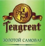 Teagreat, Золотой самовар, зеленый фруктовый, весовой (0,1 кг.)
