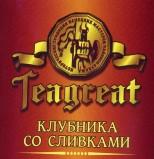 Teagreat, Клубника со сливками, черный фруктовый, весовой (0,1 кг.)